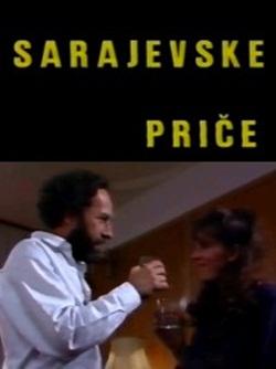 sarajevske_price_davor_dujmovic_perhan